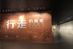 """""""行走的画笔--中国画家眼中的非洲""""巡展开幕"""