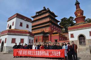 中国(承德)佛教文化书画艺术作品展正式启动