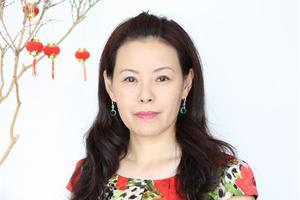中国紫砂艺术年鉴2017-2018之沈琳