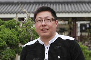中国紫砂艺术年鉴2017-2018之沈严峰