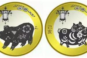 改革开放纪念币捷足先登 生肖猪币还能如期而至吗