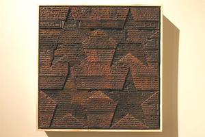 圣洁之地:黄钢作品展在止观美术馆举办