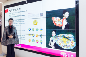 """华夫人""""武汉印象""""获2018旅游设计大赛唯一金奖"""