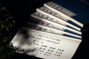 鲁迅、郑振铎亲笔签名《北平笺谱》现2018西泠秋拍
