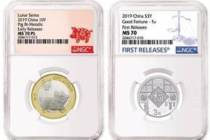 2019年贺岁纪念币可搭配NGC猪年标签进行封装