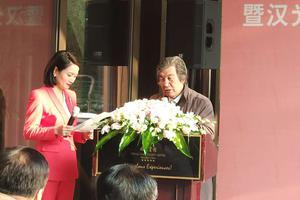 《玉兰盛典》暨汉光瓷历届国宴国礼作品展隆重开幕