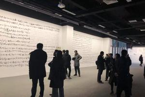 边界:中关村壹号当代艺术展隆重开幕