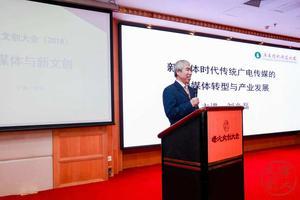 刘光磊:先破后立——传统媒体的融媒变革