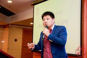 新浪文创对话起源地文化研究中心执行主任李竞生