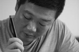 中国紫砂艺术年鉴2017-2018之王翔