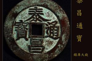 值得一看的达观台北线上博物馆