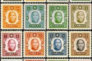 美国印制的孙中山邮票
