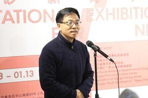 紫砂新青年邀请展于江苏省文化馆开幕