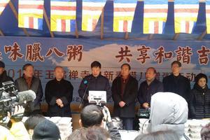 上海玉佛禅寺举行2019年迎新年腊八赠粥活动