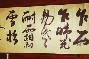 刘春龙:书法是高强度工作之外最好的休闲