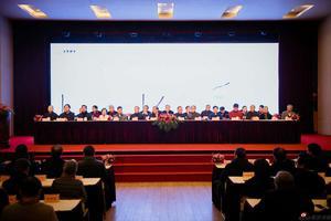 上海玉佛禅寺隆重举行陈家泠佛教艺术馆开馆仪式