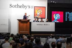 苏富比当代艺术2018年报告:亚洲成交为45年来最高