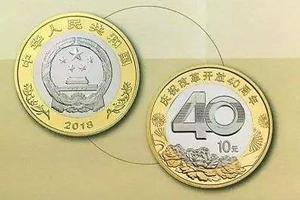 年度黑马改革币又上涨35% 70周年纪念钞同步上涨