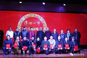 上海得涧书画研究会成立十周年书画篆刻作品展