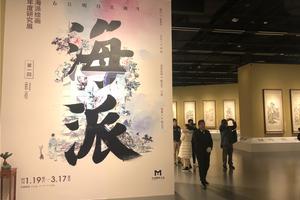 """刘海粟美术馆海派绘画年度研究展""""第一回""""开幕"""