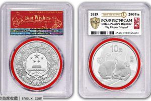 PCGS推出钱币红绿两款彩色垫圈