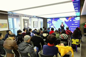 """""""无问西东""""中法当代艺术邀请展在上海成功举办"""