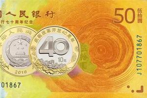 改革币涨破14元 二猪纪念币能成为下一匹黑马吗