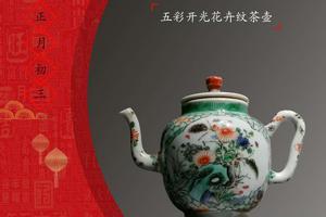 库拍推出五彩开光花卉纹茶壶
