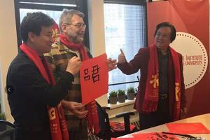 张广才走进佩斯大学孔子学院讲学送福