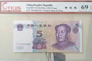 2019年,有哪些纸币值得收藏?