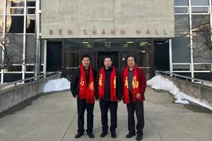 张广才应邀走进美国威廉帕特森大学讲学