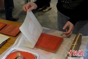 南京复刻孤本《梅花喜神谱》传承江南文脉