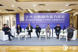 2019深圳国际艺术博览会今日全面启动
