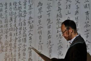 锦屏文书:守护历史文献和珍贵民间档案