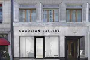 从高古轩到佩斯 巨头画廊的生存之道
