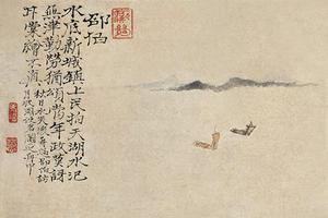 扬州书画三百年特展暨国际学术研讨会将在扬州举行