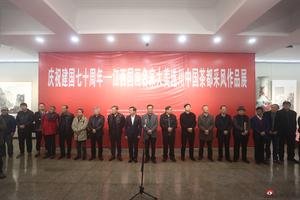 记录大美遂川—江西国画名家采风作品展在南昌开幕