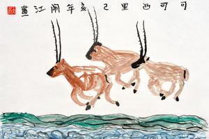 """""""玉见本源""""儿童艺术公益画展将在京开幕"""