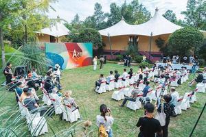 和合之道:国际公共艺术创作营在温江区寿安镇开营