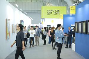 2019南京扬子当代艺博会 给南京注入新的艺术活力