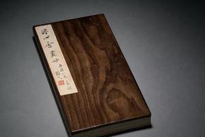 19秋拍·中国书画丨溥心畬:有趣的灵魂万里挑一