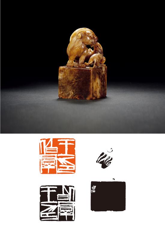 ▲2018西泠秋拍  齐白石刻子母兽钮寿山石王伯群自用印  成交价:115万元