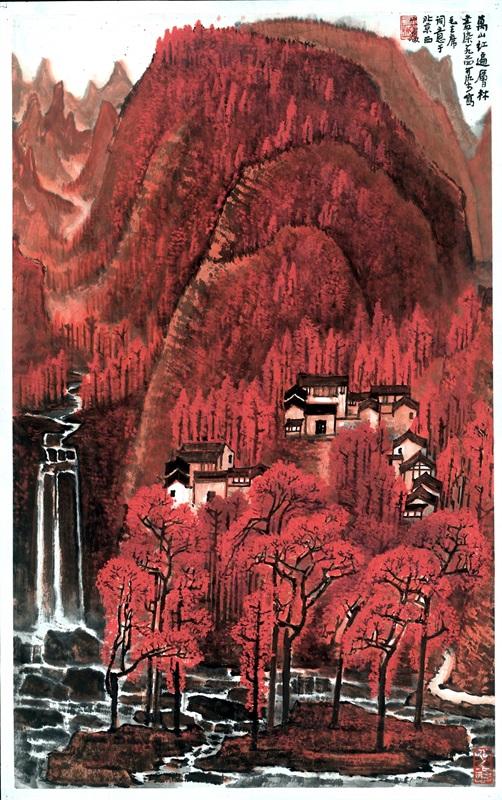 5李可染 《万山红遍》 纸本水墨设色 79.6x49.2cm 1964年
