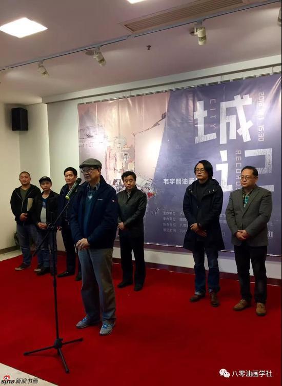 上海美术家协会顾问、著名评论家朱国荣 致辞