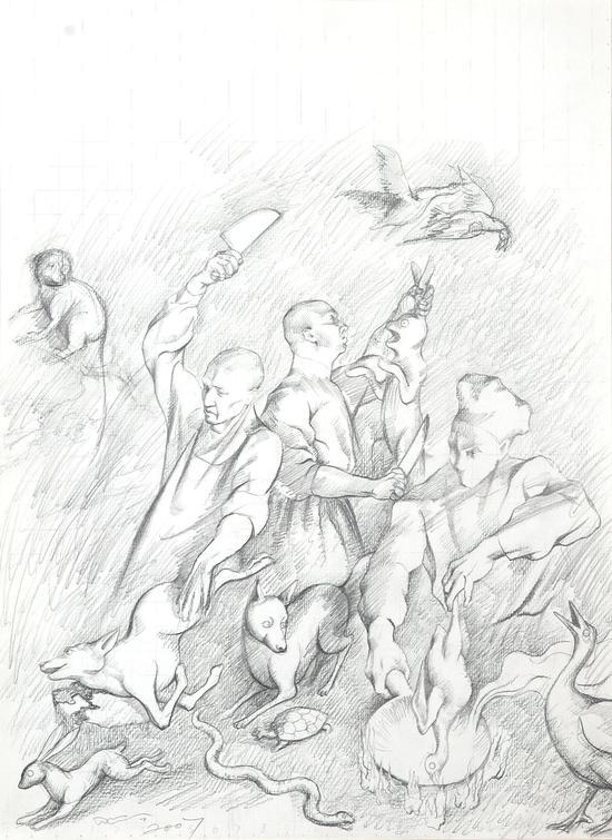 《夜珠江——飞禽走兽》纸本手稿 2007年 石磊