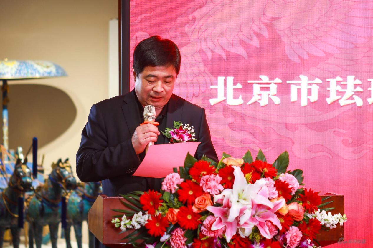 北京市珐琅厂有限责任公司党总支书记、董事长谢燕华致开场辞