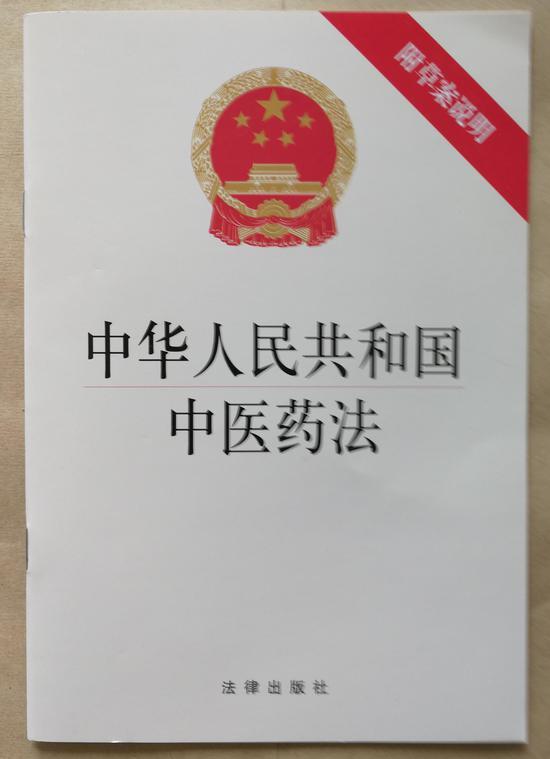 皇冠官方网站 4