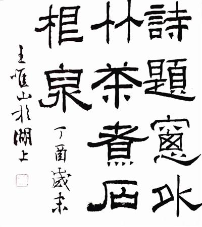 """姜夔《续书谱》:书法与""""情性"""""""