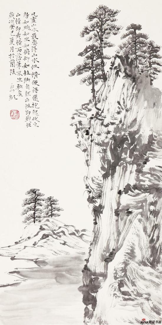 自然山性即我性 60cm×30cm 2013