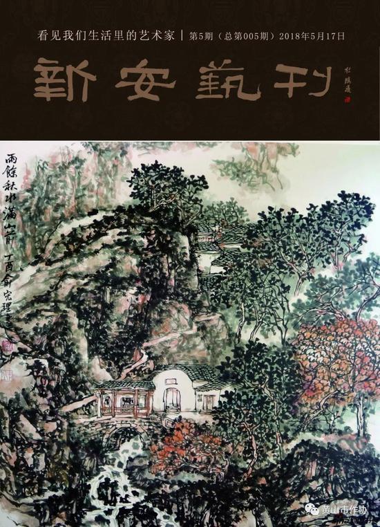 画家俞宏理